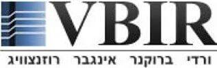 VBIR logo